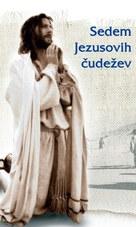 The Gospel of John - Slovenian Movie Poster (xs thumbnail)