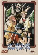 """Escaflowne"" - French DVD movie cover (xs thumbnail)"