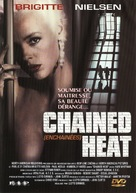 Chained Heat II - French DVD cover (xs thumbnail)