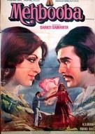 Mehbooba - Indian Movie Poster (xs thumbnail)