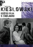 Krótki film o zabijaniu - Polish DVD cover (xs thumbnail)