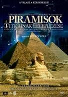 La révélation des pyramides - Hungarian DVD cover (xs thumbnail)