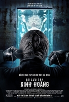 The Collection - Vietnamese Movie Poster (xs thumbnail)