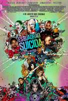 Suicide Squad - Brazilian Movie Poster (xs thumbnail)