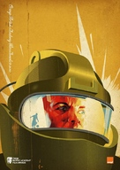 The Hurt Locker - Movie Poster (xs thumbnail)