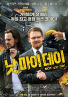 Nicht mein Tag - South Korean Movie Poster (xs thumbnail)