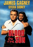 Blood on the Sun - DVD movie cover (xs thumbnail)