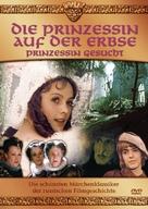 Printsessa na goroshine - German Movie Cover (xs thumbnail)