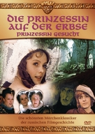 Printsessa na goroshine - German Movie Cover (xs thumbnail)