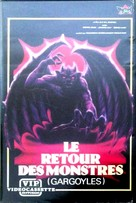 Gargoyles - French VHS movie cover (xs thumbnail)