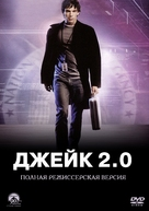 """Jake 2.0"" - Russian Movie Cover (xs thumbnail)"
