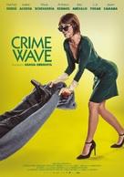 Ola de crímenes - Spanish Movie Poster (xs thumbnail)