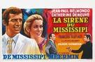 La sirène du Mississipi - Belgian Movie Poster (xs thumbnail)