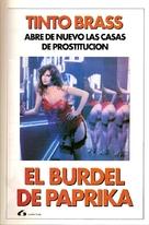 Paprika - Spanish Movie Cover (xs thumbnail)