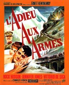 A Farewell to Arms - French Movie Poster (xs thumbnail)