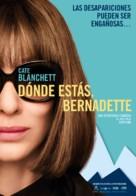 Where'd You Go, Bernadette - Spanish Movie Poster (xs thumbnail)