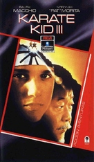 The Karate Kid, Part III - Spanish VHS cover (xs thumbnail)