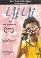 Yi yi - DVD cover (xs thumbnail)