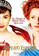 Mirror Mirror - Chilean Movie Poster (xs thumbnail)
