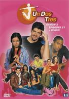 """Un, dos, tres... responda otra vez"" - French Movie Cover (xs thumbnail)"