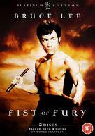 Jing wu men - British DVD cover (xs thumbnail)