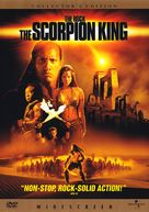 The Scorpion King - DVD movie cover (xs thumbnail)