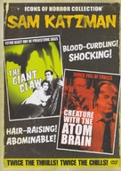 The Giant Claw - DVD cover (xs thumbnail)