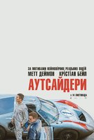 Ford v. Ferrari - Ukrainian Movie Poster (xs thumbnail)