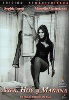 Ieri, oggi, domani - Spanish DVD cover (xs thumbnail)