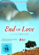 End of Love - German Movie Poster (xs thumbnail)