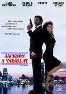 Action Jackson - Slovenian Movie Cover (xs thumbnail)