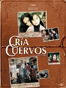Cría cuervos - French Movie Poster (xs thumbnail)