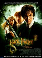 Harry Potter and the Chamber of Secrets - Portuguese Movie Poster (xs thumbnail)