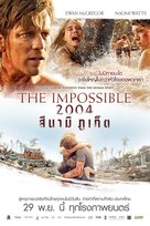 Lo imposible - Thai Movie Poster (xs thumbnail)