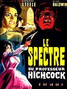 Lo spettro - French Movie Poster (xs thumbnail)