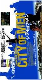 Cidade dos Homens - Japanese Movie Poster (xs thumbnail)