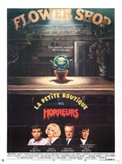 Little Shop of Horrors - French Movie Poster (xs thumbnail)