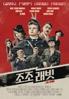 Jojo Rabbit - South Korean Movie Poster (xs thumbnail)