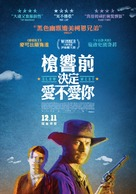 Slow West - Taiwanese Movie Poster (xs thumbnail)