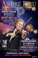 André Rieu's 2016 Maastricht Concert - Greek Movie Poster (xs thumbnail)