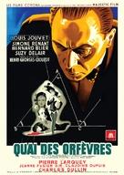 Quai des Orfèvres - French Movie Poster (xs thumbnail)