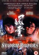 Fung wan: Hung ba tin ha - British DVD movie cover (xs thumbnail)