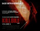 Kill Bill: Vol. 2 - British Movie Poster (xs thumbnail)