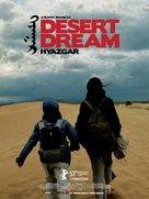 Hyazgar - French Movie Poster (xs thumbnail)