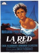 La red - French Movie Poster (xs thumbnail)