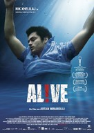 Alive! - Austrian Movie Poster (xs thumbnail)