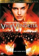 V for Vendetta - Swedish Movie Cover (xs thumbnail)