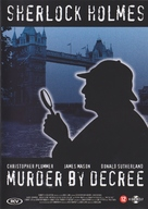 Murder by Decree - Belgian Movie Cover (xs thumbnail)