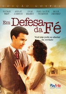 Alleged - Brazilian DVD movie cover (xs thumbnail)