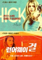 Hick - South Korean Movie Poster (xs thumbnail)